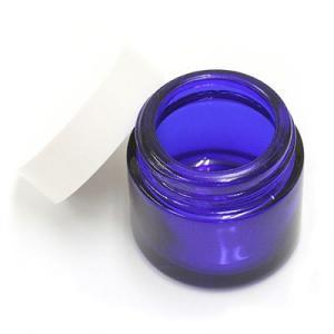 青色ガラスクリーム容器30ml キャップ白|shopyuwn