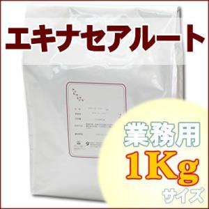 エキナセアルート 業務用1Kg エキナセア茶エキナシア茶エキナケア茶 ハーブティー|shopyuwn