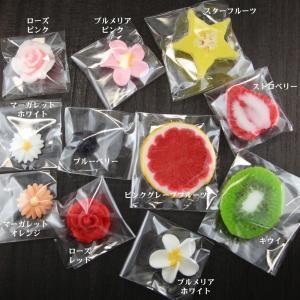 フラワー&フルーツ手作り石鹸 バラ売り|shopyuwn