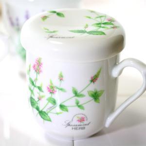 磁器カップSO型 スペアミント柄 ハーブティー ティーカップ|shopyuwn