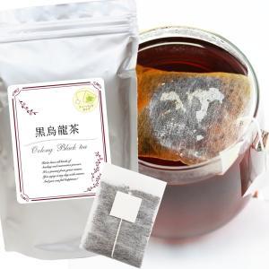 黒烏龍茶ティーバッグタイプ3g×100包入 黒ウーロン茶 水仙ウーロン茶 中国茶|shopyuwn