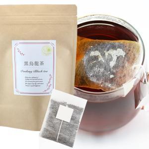 黒烏龍茶ティーバッグタイプ3g×30包入 黒ウーロン茶 水仙ウーロン茶 中国茶|shopyuwn