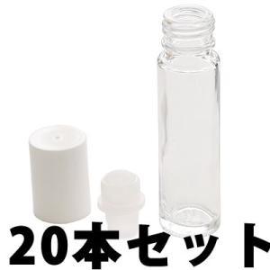 ロールオンボトル10ml 白キャップ×20本セット|shopyuwn