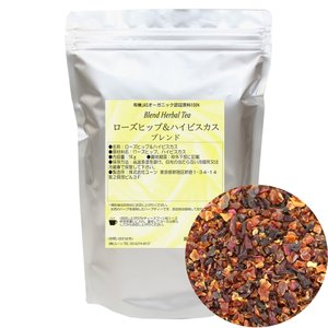 ローズヒップ&ハイビスカス 1kg 有機JAS認証原料使用 ハーブティー(送料無料)|shopyuwn