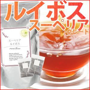 ルイボスティーバッグ 業務用100包入 ルイボス茶 お茶 ハーブティー 有機JAS認証原使用 ゆうメール送料無料|shopyuwn