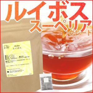 ルイボスティーバッグ お茶 2g×30包 ルイボス茶 ハーブティー 有機JAS認証原料使用 ゆうメール送料無料|shopyuwn