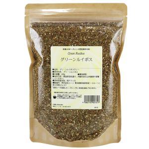 グリーンルイボスティー お徳用200g 非発酵ルイボスティー ハーブティー ルイボス茶|shopyuwn