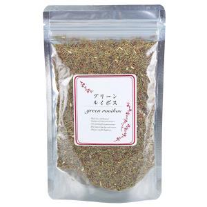 グリーンルイボスティー お試し50g 非発酵ルイボスティー ハーブティー ルイボス茶|shopyuwn