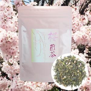 桜煎茶 茶葉 業務用1Kg さくらグリーンティー 桜緑茶 さくら緑茶 桜茶 さくら茶 桜ティー さくらティー さくらお茶 桜お茶 sakura tea japanese tea 日本茶|shopyuwn