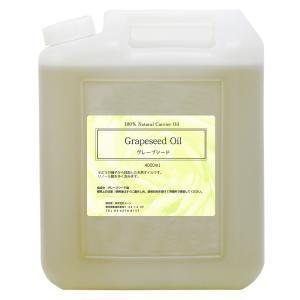 グレープシードオイル 4000ml 業務用マッサージオイル  香粧品グレードの美容オイル 送料無料|shopyuwn