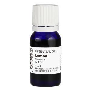 レモンオイル 10ml