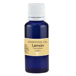 レモンオイル 30ml