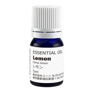 レモンオイル 5ml