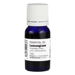 レモングラスオイル 10ml
