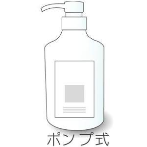 アロママッサージオイル VOフェイス 優雅な香り 600ml(業務用)|shopyuwn
