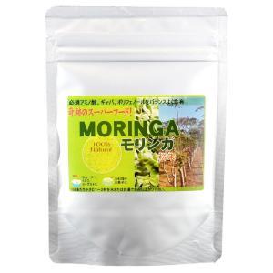 モリンガ茶カット 50g スーパーフード|shopyuwn