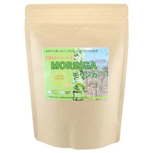 モリンガパウダー 200g モリンガ粉末モリンガ茶|shopyuwn