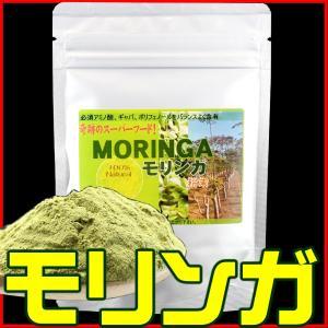 モリンガパウダー 70g モリンガ粉末モリンガ茶|shopyuwn