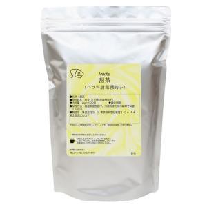 てん茶 甜茶 ティーバッグタイプ たっぷり100包バラ科キイチゴ属の甜葉懸鈎子100%お茶:てん茶:テン茶:てんちゃ:花粉の時期に:ハーブ茶:健康茶:茶葉:花粉症|shopyuwn