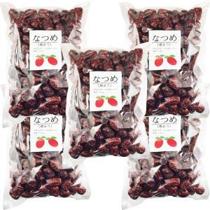 なつめ ドライフルーツ 業務用5kg(1Kg×5袋)赤棗  たいそう 大紅ナツメ 乾燥なつめ茶 薬膳料理 中華食材 乾燥果実 種あり赤なつめ乾燥 無添加 砂糖無し 大泡棗 shopyuwn