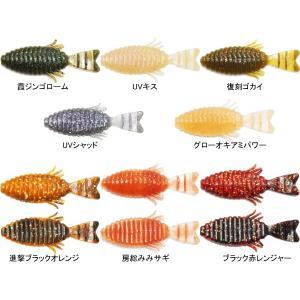 レインズ×デプス 根魚フラットの詳細画像1