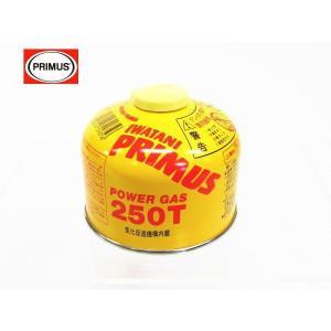 プリムス ガスカートリッジ IP-250T ハイパワーガス小