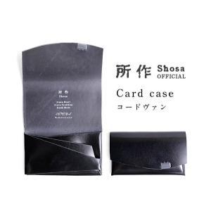 財布 名刺入れ メンズ レディース 馬革 所作 カードケース コードヴァン shosa-nonoyes