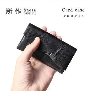 財布 名刺入れ メンズ レディース 牛革 所作 カードケース クロコダイル shosa-nonoyes