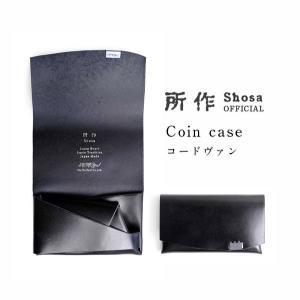 所作 公式 / 財布 / コインケース / コードバン|shosa-nonoyes