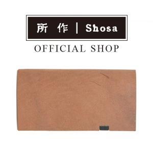 所作 公式 / 長財布 / ロングウォレット / 姫路ブライドル キャメル|shosa-nonoyes