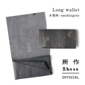 所作 公式 / 長財布 / ロングウォレット / 革の水墨画 Smokingrey|shosa-nonoyes