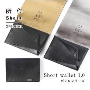 財布 二つ折り 三つ折り メンズ レディース 牛革 所作 ショート1.0 ボレロ ブラック 金箔&銀箔|shosa-nonoyes