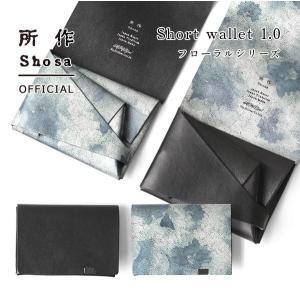財布 二つ折り 三つ折り メンズ レディース 牛革 所作 ショート1.0 睡蓮画 フローラル ブラック|shosa-nonoyes