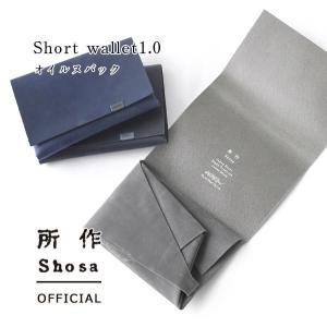 財布 二つ折り 三つ折り メンズ レディース 牛革 所作 ショート1.0 オイルヌバック|shosa-nonoyes