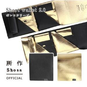 財布 二つ折り 三つ折り メンズ レディース 牛革 所作 ショート2.0 ボレロ ブラック&ゴールド 金箔|shosa-nonoyes