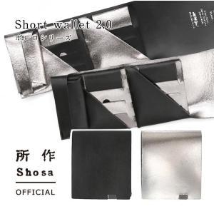 財布 二つ折り 三つ折り メンズ レディース 牛革 所作 ショート2.0 ボレロ ブラック&シルバー 銀箔|shosa-nonoyes