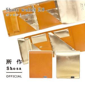 財布 二つ折り 三つ折り メンズ レディース 牛革 所作 ショート2.0 ボレロ キャメル&ゴールド 金箔|shosa-nonoyes