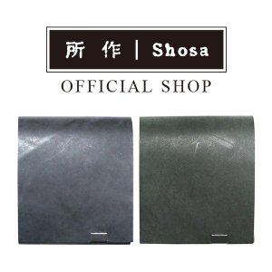 所作 公式 / 財布 / ショートウォレット2.0 / ブライドル / ブルー&グリーン|shosa-nonoyes