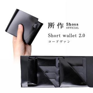 財布 二つ折り 三つ折り メンズ レディース 馬革 所作 ショート2.0 コードヴァン|shosa-nonoyes