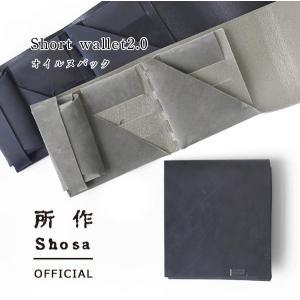 財布 二つ折り 三つ折り メンズ レディース 牛革 所作 ショート2.0 オイルヌバック|shosa-nonoyes