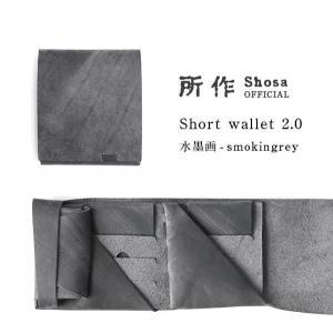 所作 公式 / 財布 / ショートウォレット2.0 / 革の水墨画 Smokingrey|shosa-nonoyes