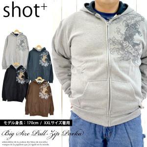59%OFF 大きめでゆったりと着れるビッグサイズが登場!ビッグサイズ プル ジップ パーカー|shot