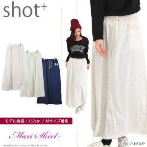 メール便対応 変則な縫製パターンでステッチがオシャレマキシスカート|shot