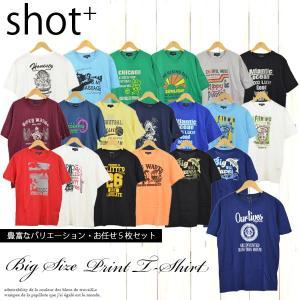 メンズ ビッグ サイズ プリント Tシャツ アメリカン 文字|shot