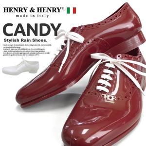送料無料 HENRY&HENRY レディース レイン シューズ 雨 ローヒール ラバー 防水 撥水 レッド ホワイト ヘンリー&ヘンリー イタリア製 shot