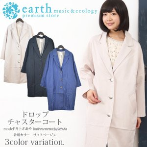 【earth music&ecology】レディース...