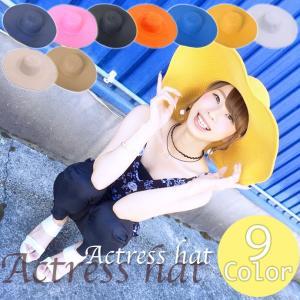 レディース UVケア 帽子 紫外線対策 日焼け対策 ボーダー 帽子 ストローハット つば広 調整可能 女優帽|shot