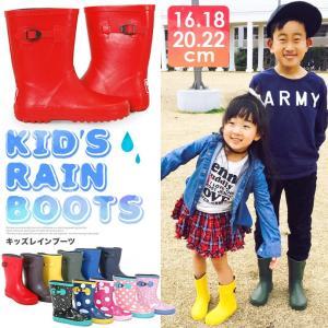 16 18 20 22 cm キッズ レインブーツ 長靴 ながぐつ 子供用 こども 男の子 女の子 小学生 無地 雨具 レッド ブラウン イエロー カーキ ブルー ネイビー|shot