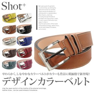 定形外郵便対応 コーデのアクセントに最適!シンプル デザイン カラー ベルト『F』|shot