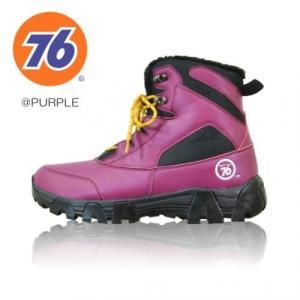 76Lubricants(ユノカル76)ボアスノートレーニングシューズ(防寒靴)パープル|shouei-st